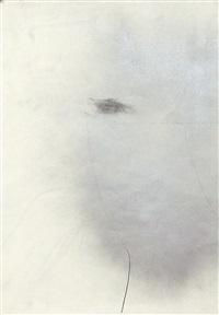 untitled (pessoa) by thomas kratz