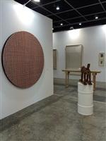 chen yufan's work