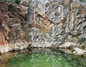 mines #13, inco-abandoned mine shaft, crean hill mine, sudbury, ontario by edward burtynsky
