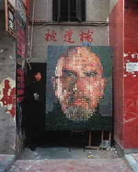 real fake art #82, chuck close, $400.- by michael wolf