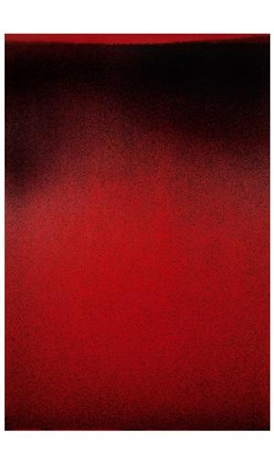 black blood by john knuth