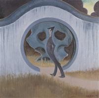 untitled (moondoor) by wang xingwei
