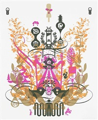 soma 2 by ryan mcginness