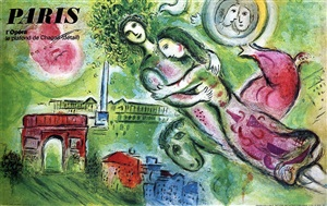 "romeo and juiliet (paris opera)"" (cs 10) by marc chagall"