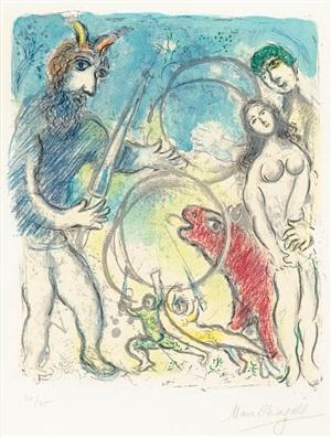 a la femme, qu'est-il resté? . . . (for a woman what remains? . . .) by marc chagall