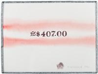 untitled (for $407.00) by edward kienholz