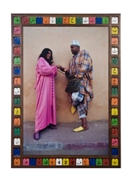 call me by hassan hajjaj