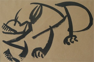 cat about to pounce by henri gaudier-brzeska
