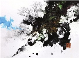 vers le ciel by shinsen hashimoto