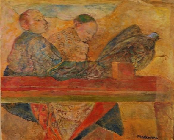 the threesome by carolyn plochmann