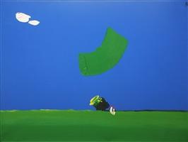 dreamscape #2 by nyein chan su