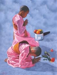 worship by aung kyaw htet