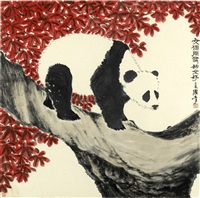 the panda series: let's be friends by lo ch'ing