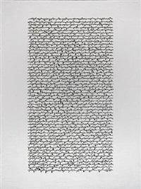 white letter by alfredo rapetti