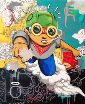 advertisement #59 by hebru brantley