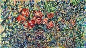 garden state by naomie kremer