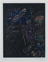 alattier de nuit (the studio at night) by marc chagall
