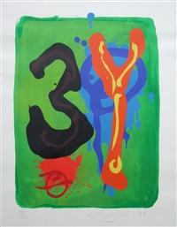 3 y by john hoyland
