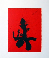 red samurai by robert motherwell