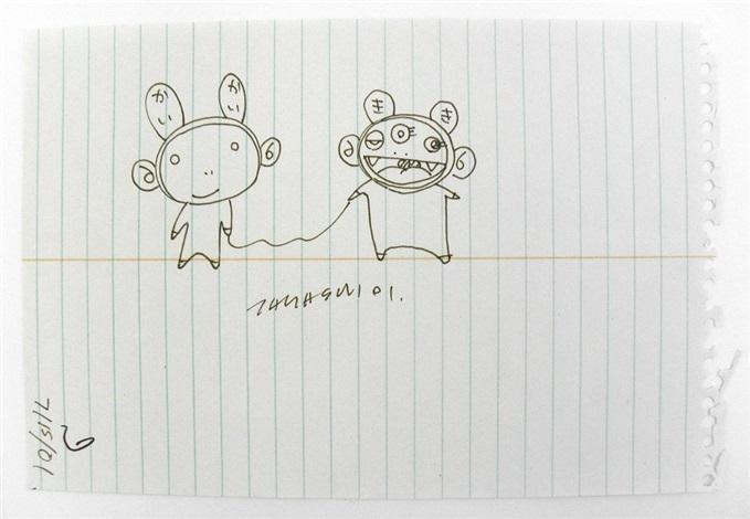 kaikai & kiki holding a rope by takashi murakami
