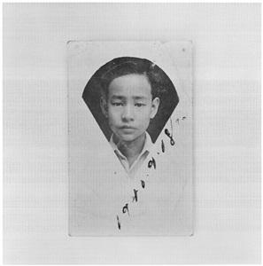 father 1927.12.03 - 2010.08.27, souvenir picture taken on september 18th, 1941 by li lang
