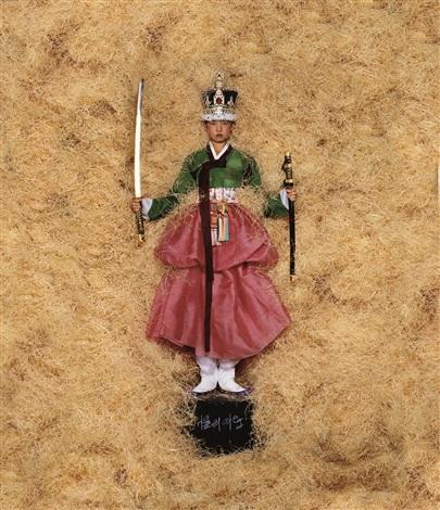 queen of seoul, final version, paris by jean-paul goude