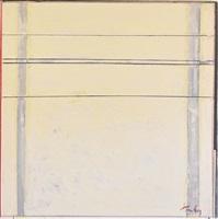 sidney's door 8 by linda touby