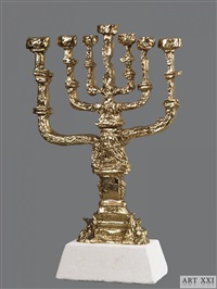 la menorah by salvador dalí