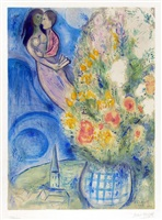 les coquelicots (red poppies) by marc chagall