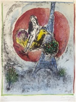 les amoureux de la tour eiffel (the eiffel tower lovers) by marc chagall