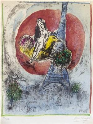 les amoureux de la tour eiffel (the eiffel tower lovers) by marc chagall