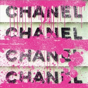 chanel stack (pink with diamond dust) by ultravelvet collection