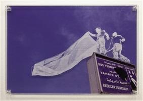 rewind: revolution 08 by tanja boukal