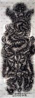 emperor xuan yuan by guo fengyi