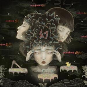 hypnagogia by sonya fu