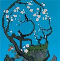 shuang xi by christina burch