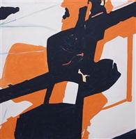 torque #95 by koen van den broek
