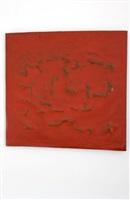 zinnober kaligraphie ii by xiaobai su