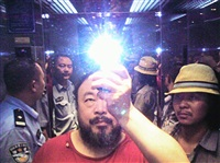 illumination by ai weiwei