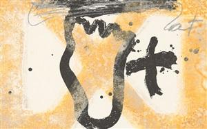 cahier henry d. thoreau by antoni tàpies