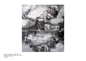 city kaleidoscope 1 by nina pryde