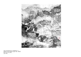 city kaleidoscope 2 by nina pryde