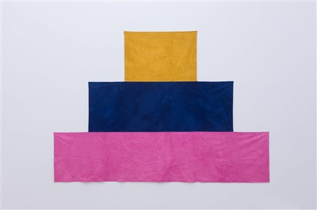 untitled (stack 1) by mai-thu perret