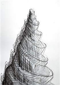 the seven towers ii by walid siti