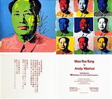 mao, invitation card by andy warhol
