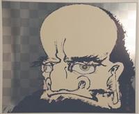 i am not me. i cannot become myself. by takashi murakami