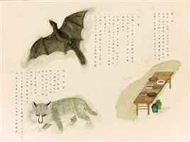 lui's concocted herbal solution - various blood, pipistrelle and badger by halley cheng