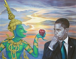 forbidden fruit (rama vs obama) by jirapat tatsanasomboon