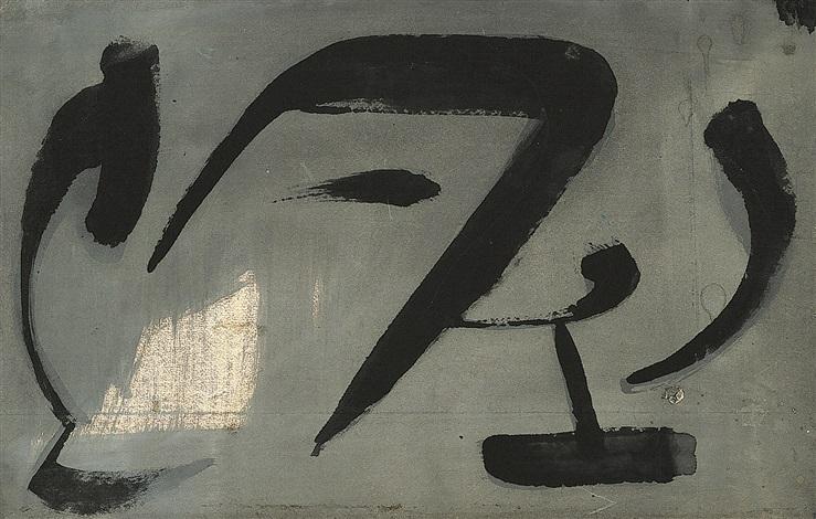 composition by gérard ernest schneider