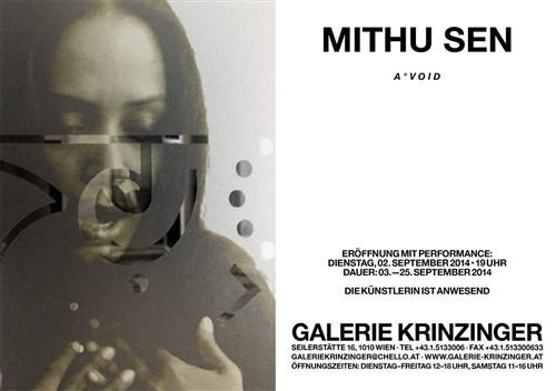 mithu sen: a void